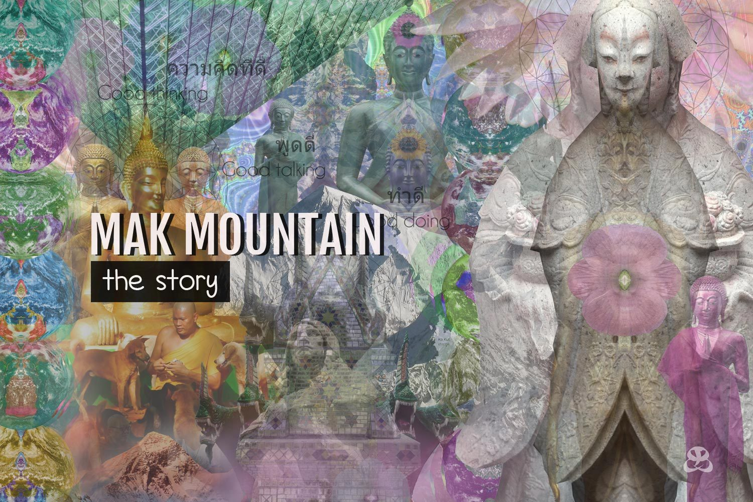 DIGITAL ART AMSTERDAM - Art Story MAK MOUNTAIN